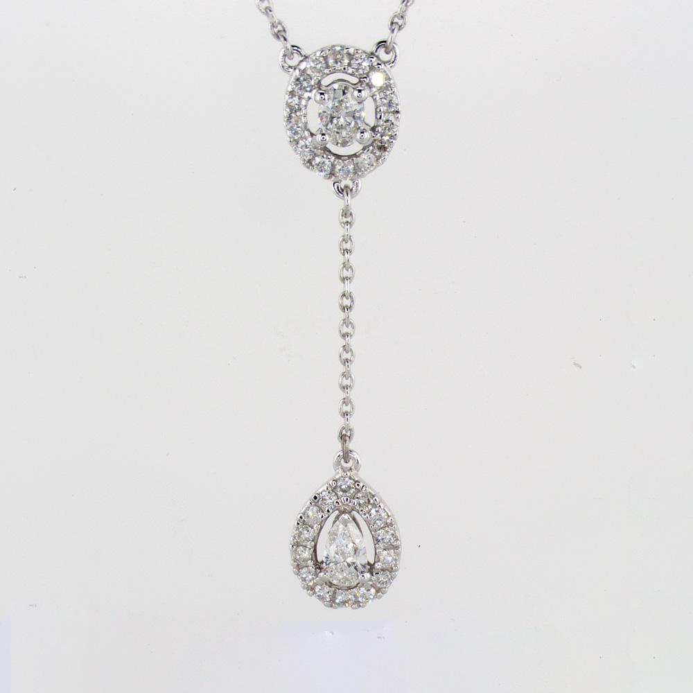 Diamond Drop Pendant Necklace, 14k White Gold
